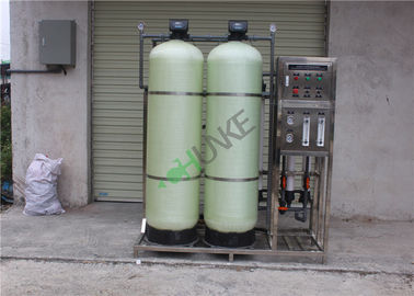 China RO Membrane Water Treatment Plant For Pharmaceutical Medical Dialysis Water supplier