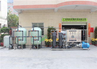 6000 Liter Industrial Water Purification Equipment , RO Water Plant For Boiler