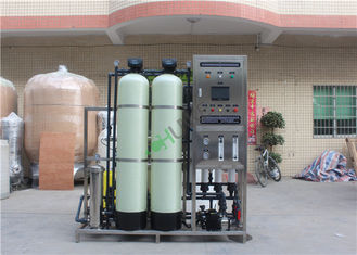 2000LPH Industrial Water Purification Equipment With Water Filter RO Water Machine
