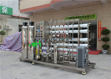 China 1000L RO EDI Water Treatment Plant Reverse Osmosis Water Treatment System For Ultra Pure Water supplier