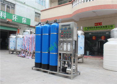 Water Purifier Industrial RO System RO Plant Water Treatment