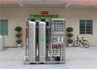 One Stage Deionized RO Water Treatment System Purifier Drinking Water Plant