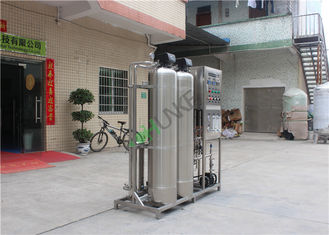 RO System Water Purification Machine / Reverse Osmosis Water System Price