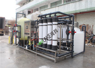 China Pure Water Drinking Water Water Treatment UF Machine Ultrafiltration Membrane System supplier