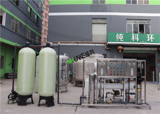500L Per Hour Reverse Osmosis Systems Deionized Water Plant Industrial Machinery Equipment