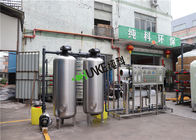 3T Two Stage RO Water Treatment Plant With SS304 For Medical Treatment