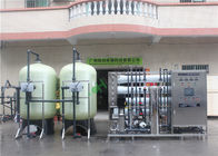 8T Per Hour RO Water Plant Industrial Reverse Osmosis System For Drinking